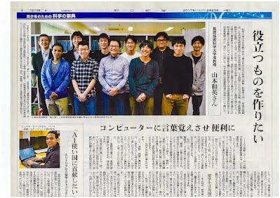 http://www.asahi.com/area/niigata/articles/MTW20170223160840001.html